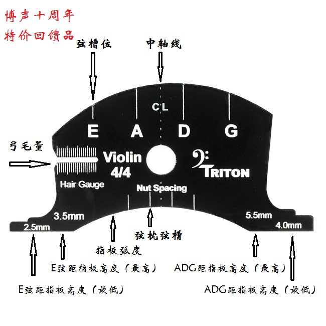 进口乐器制作工具削码模板 琴码模板 琴码磨具 装配工具制琴工具