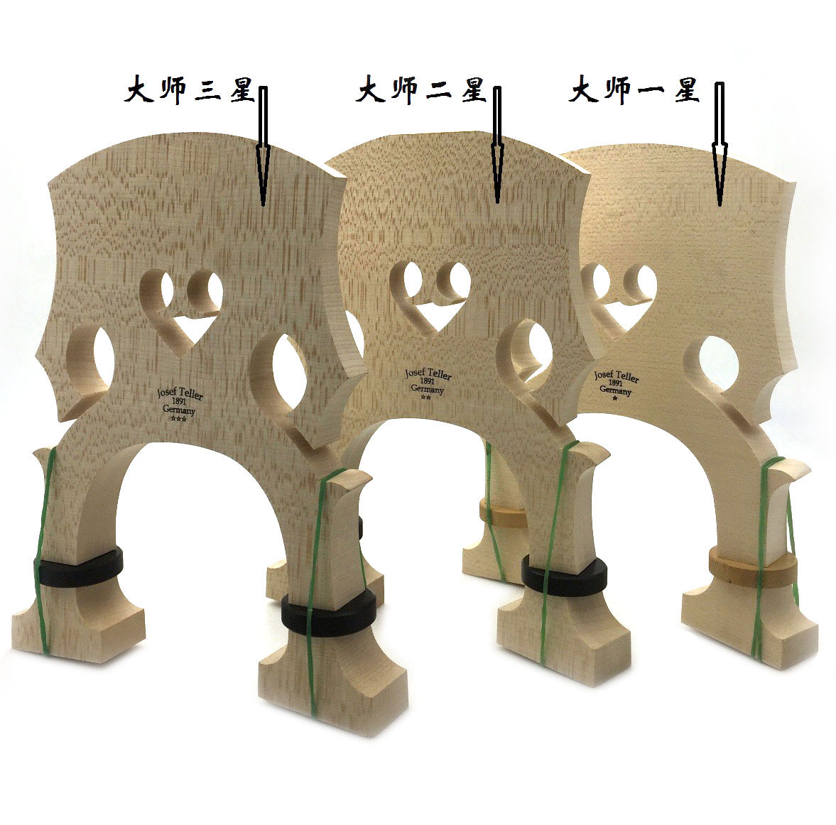 原装进口德国 升降贝司琴码 升降式低音提琴码