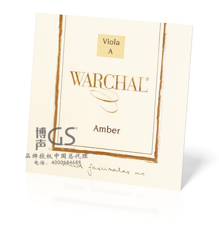 原装进口WARCHAL AMBER 中提琴套弦 中提琴尼龙弦